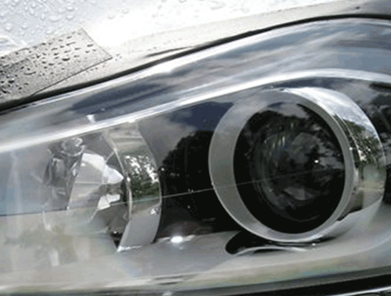 A close-up of the headlamp under investigation