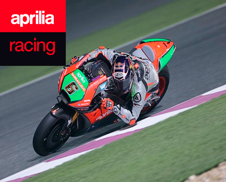 <h5>Fluid Dynamics Optimization of Racing Engine Inlet Ducts at Aprilia Racing</h5>